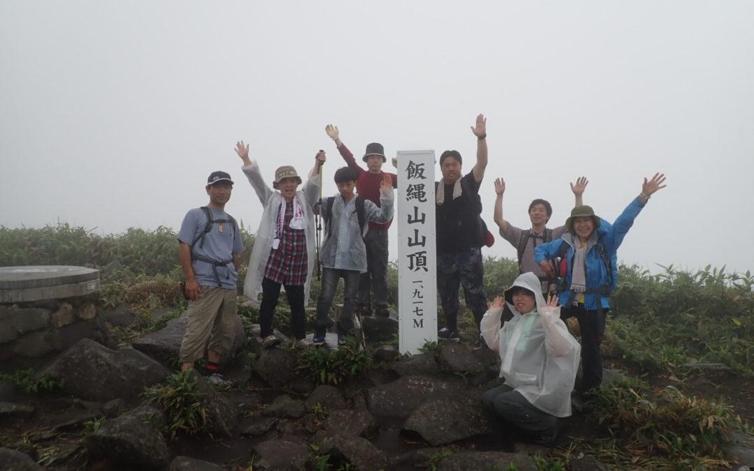 レクリエーションで飯綱山へ登山